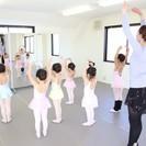 現役ダンサーが教えるバレエ教室 新スタジオOPEN