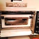 業務&家庭本格電気オーブン プティ・バッケンの画像