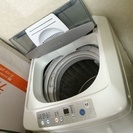 【あげます】洗濯機 単身向け