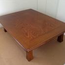 座卓、ローテーブル譲ります