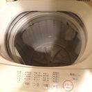 洗濯機 無印良品 4.2kg  2004年製 東芝製 - 世田谷区