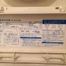 洗濯機 無印良品 4.2kg  2004年製 東芝製 - 家電