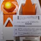 【 値下げ 】 ベルナー CL Vスライサー スペシャルセット 7...
