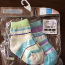 (取引終了)新生児用 靴下(新品) 2足セット