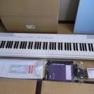 【電子ピアノ】ヤマハPシリーズ P105WH キーボードタイプ ...