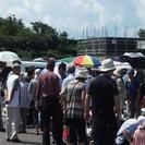 ★出店無料★チャリティフリーマーケット in 上越市 7月19日(日)