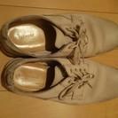 ロックポート 革靴