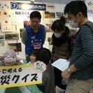 【4/4(土)-5(日)】イベントブース ボランティア募集@イン...