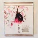 """≪終了≫【CD】 Stardust Revue """" 木蓮の涙 """"..."""