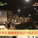 【夕方開催】5/16(土)MH4G狩会@J'sBAR集会所