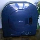 サンヨウ 乾燥機 返品可能  CD-T2型