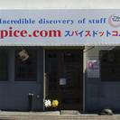 スパイス、輸入食品、ハラルフードの店 「スパイスドットコム」