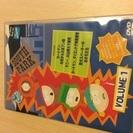 サウスパーク DVD vol.1