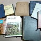 レトロシリーズ57 再開します、昭和前半の詩集、専門書、辞書、読み...