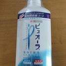 【新品 未使用品】花王 ピュオーラ 洗口液420ml