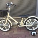 無印良品 16型幼児用自転車 - 中野区