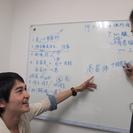 北京発の中国語スクール  無料レッスン3回までOK!