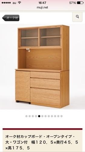 高野木工 - カノ 85 カップボード ホワイトオーク 高野木工 カウンターテーブル|Yahoo!ショッピング