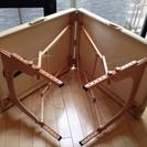 折りたたみ木製マッサージベッド L185×W70×H51~83cm - 渋谷区