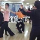゜.+:。「社交ダンスサークル Cielo」 新年度メンバー募集!...