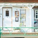 BLIKは三軒茶屋にある小さな美容室です。