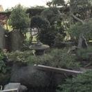 ★庭石 敷石 たくさんあります ★引取限定 福岡