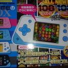 プレイポータブルカラーゲームU-DXピンク