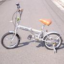 折り畳み自転車差し上げます。