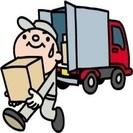 高価買取・不用品回収(無料回収、クルマ買取、遺品整理、引越しまで...