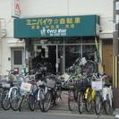 ♪2017新生活応援SALE!!♪  JR東淀川駅西側大阪市淀川区...