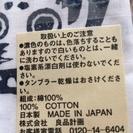 <終了>[未使用]無印良品のハンカチ¥20 - 服/ファッション