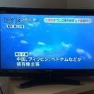 地デジテレビ Aquos 32型