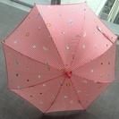 ファミリア、女児用、傘、50cm