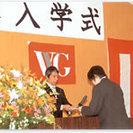学校法人早稲田学園 わせがく高等学校 太田キャンパス 前橋学習センター
