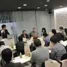 海外プライベートバンク日本駐在員による資産運用相談会