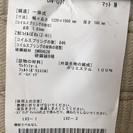 【終了】セミダブルの無印良品ベッドフレームとフランスベッドのマットレス − 東京都
