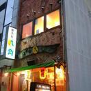 個室3名~25名。飲放題120分1500円(ふぐひれ酒OK),コ...
