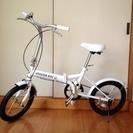 お父さん自転車 ホワイト