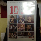 1D ONEDIRECTION THIS IS US