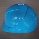 業務用ヘルメット