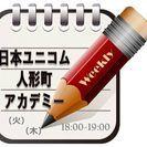 毎週(火)、(木)18:00-19:00 開催!商品先物取引の基礎...
