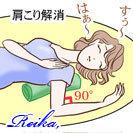 さとう式リンパケア セルフケア セミナー<ホクトシチセイ>1