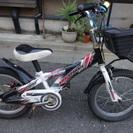 幼児用自転車 16インチ補助輪無し
