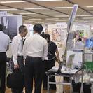 健康・医療・福祉の未来像を求めて『第12回コ・メディカル産業展20...