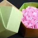 アロマ DE 折り紙瞑想 Origami Meditation
