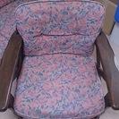 カリモク 木製ソファ