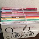 スタジオボイスバックナンバー全17冊