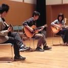 大人のソロギターサークルアコーステックギターコース会員募集