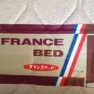シングルベッドを無料でお譲りします!!!