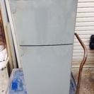 【終了】2ドア冷蔵庫